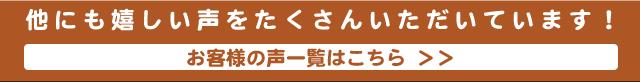 鎌倉 システムショップ萩原 金沢文庫 リフォーム