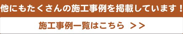 金沢文庫 鎌倉 システムショップ萩原
