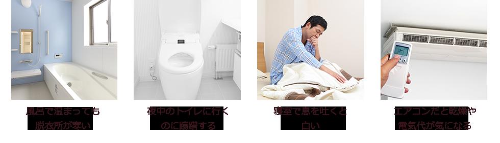 システムショップ萩原 リフォーム 鎌倉 金沢文庫